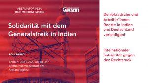 Solidarität mit dem Generalstreik in Indien @ Berlin, Alexanderplatz, Weltzeituhr