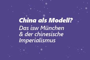 China: Neue imperialistische Macht?! @ Online-Veranstaltung